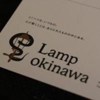 Lampロゴ